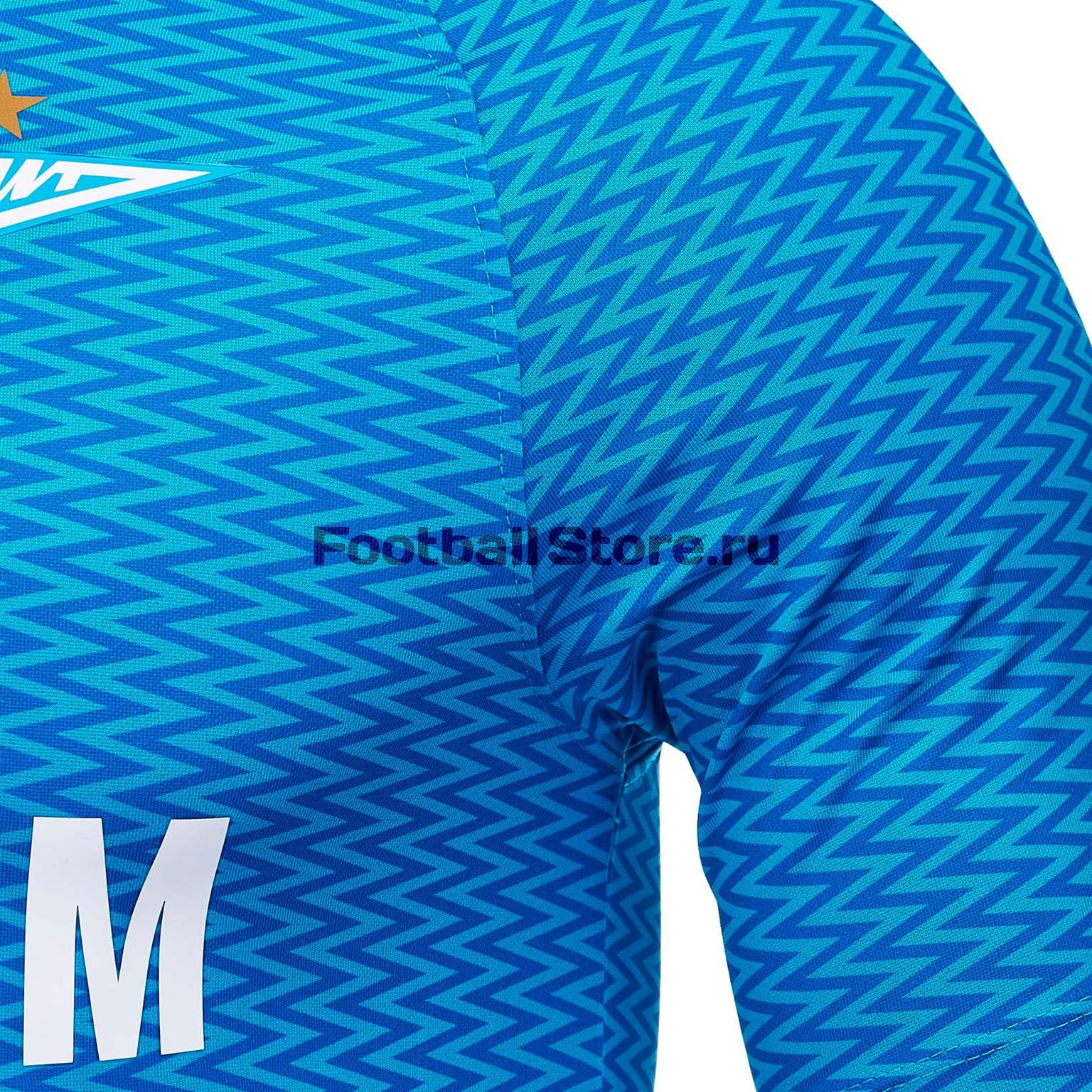 b7676b6e Реплика домашней игровой футболки Nike ФК