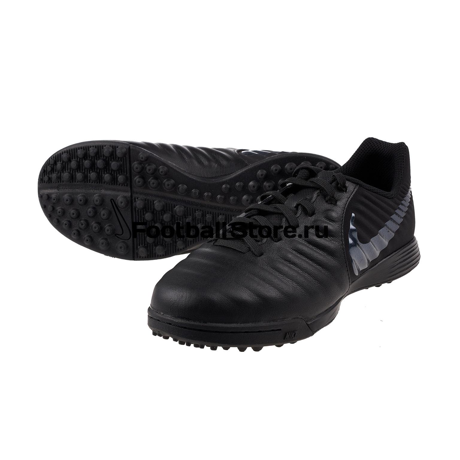 9a2cf905 Шиповки детские Nike Legend X Academy TF AH7259-001 – купить в ...