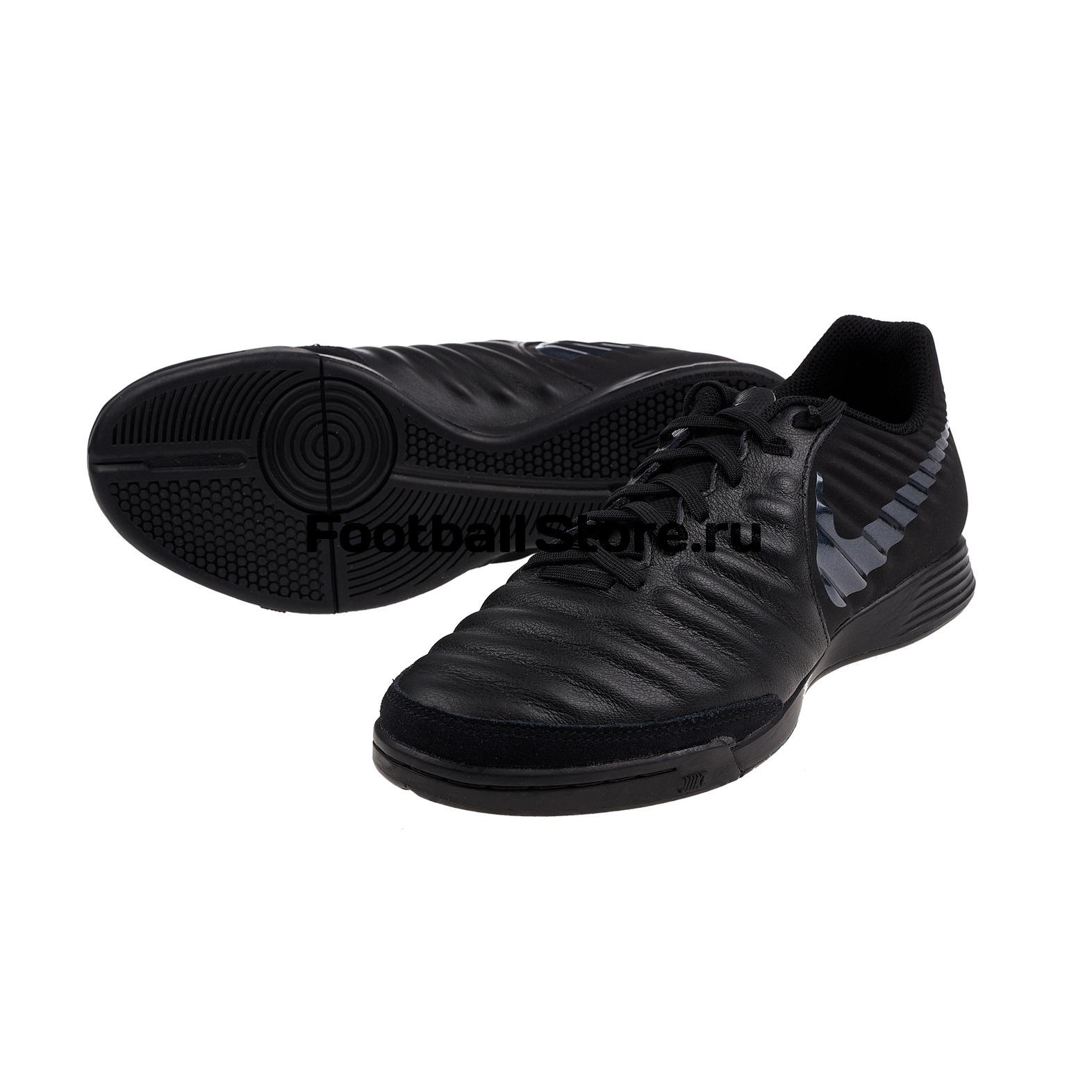 ... Nike LegendX 7 Academy IC AH7244-001. О ТОВАРЕ  РАСЧЕТ ДОСТАВКИ 2e67df36d36f4