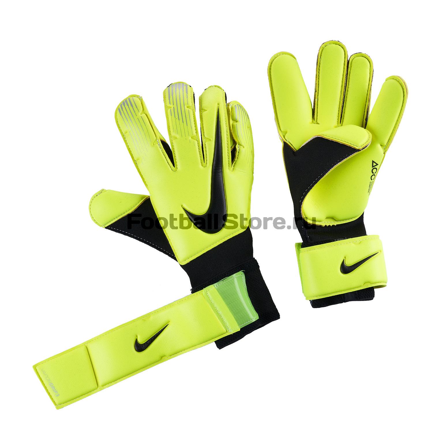 Перчатки вратарские Nike GK Vapor CGP3-New GS0352-702 - купить в интернет  магазине Footballstore, цена, фото a2487da1eb1