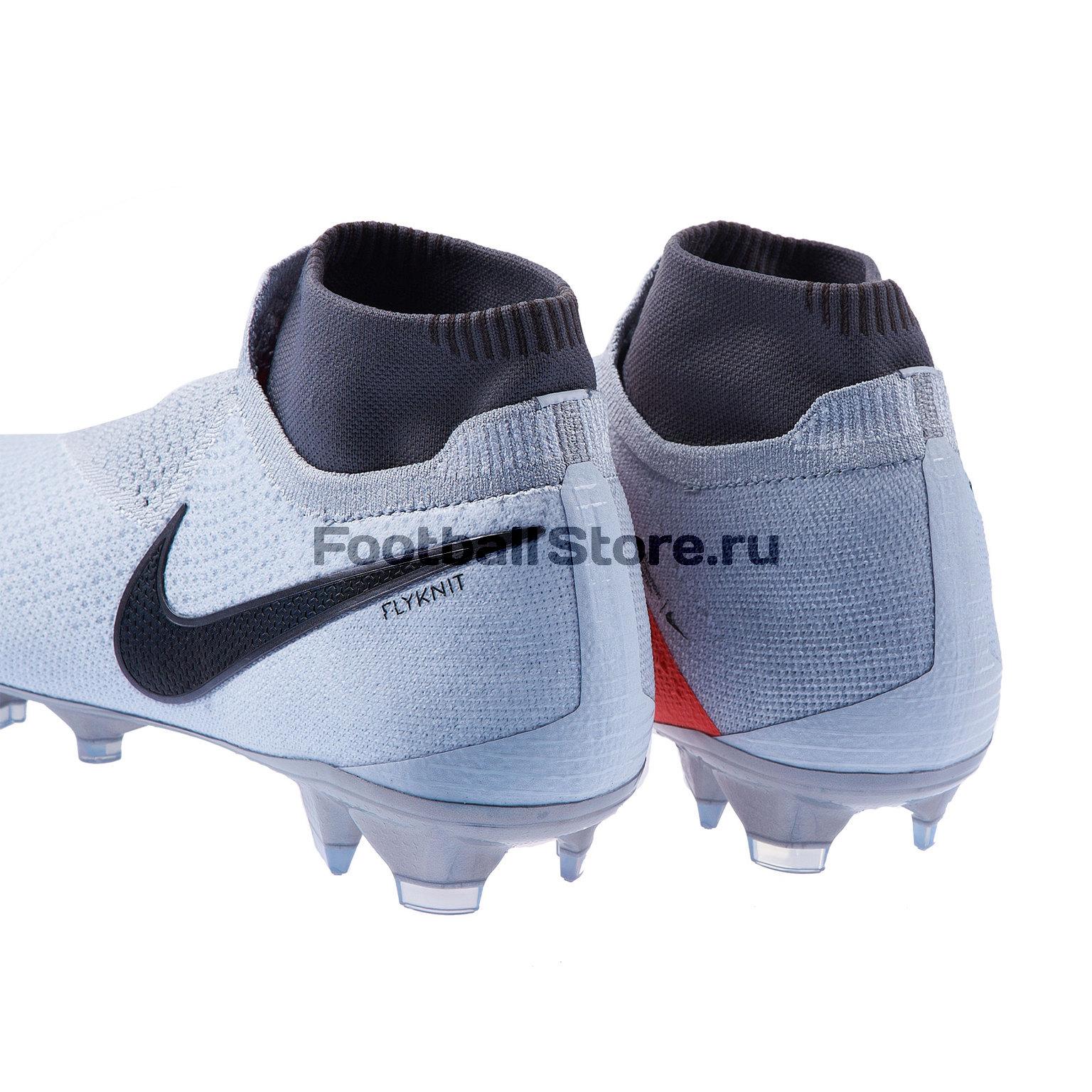 Бутсы Nike Phantom Vision Elite DF FG AO3262-060 – купить бутсы в ... 8c1526ec2d7d9