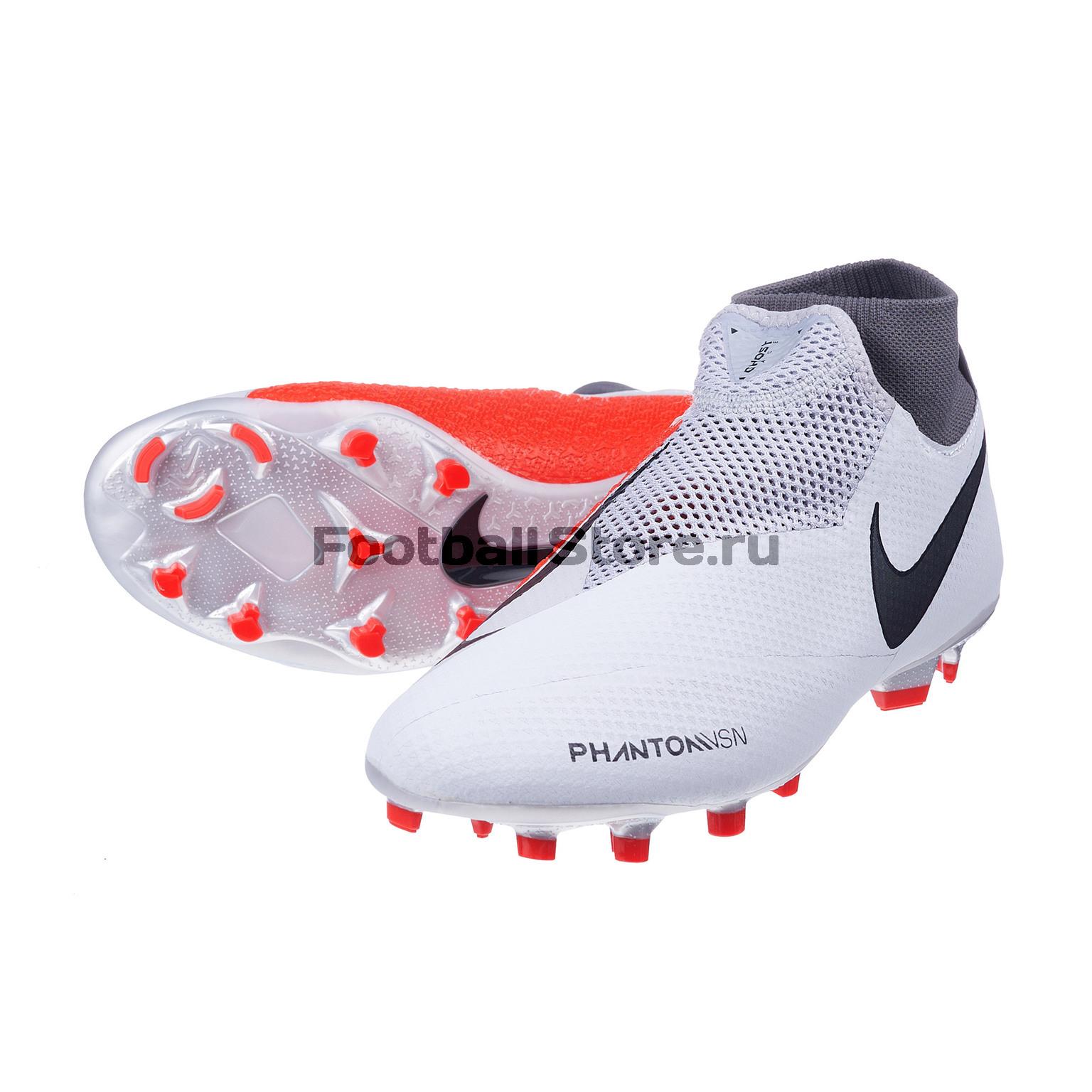 2776cf1e Бутсы Nike Phantom 3 Pro DF FG AO3266-060 – купить бутсы в интернет ...