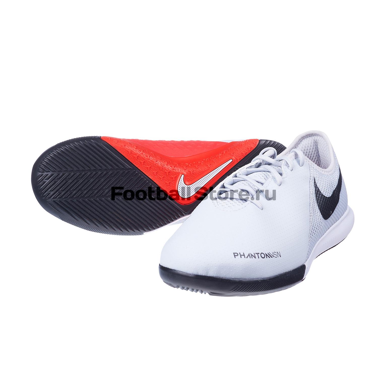 Футзалки детские Nike Phantom Vision Academy IC AR4345-060 – купить ... 2f0993150b5