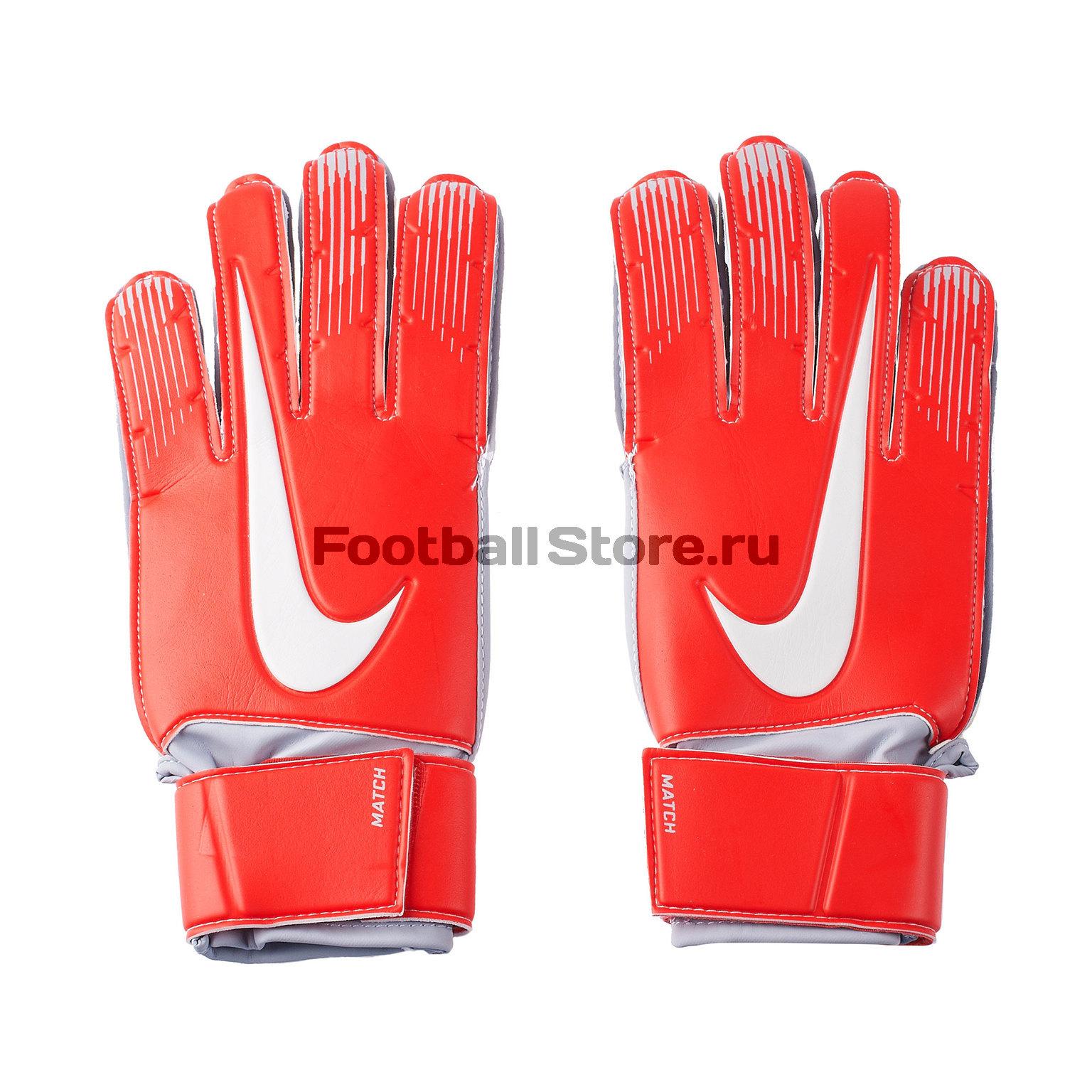 Перчатки вратарские Nike Match GS3370-671 - купить в интернет магазине  Footballstore, цена, фото b2dc1a1edac