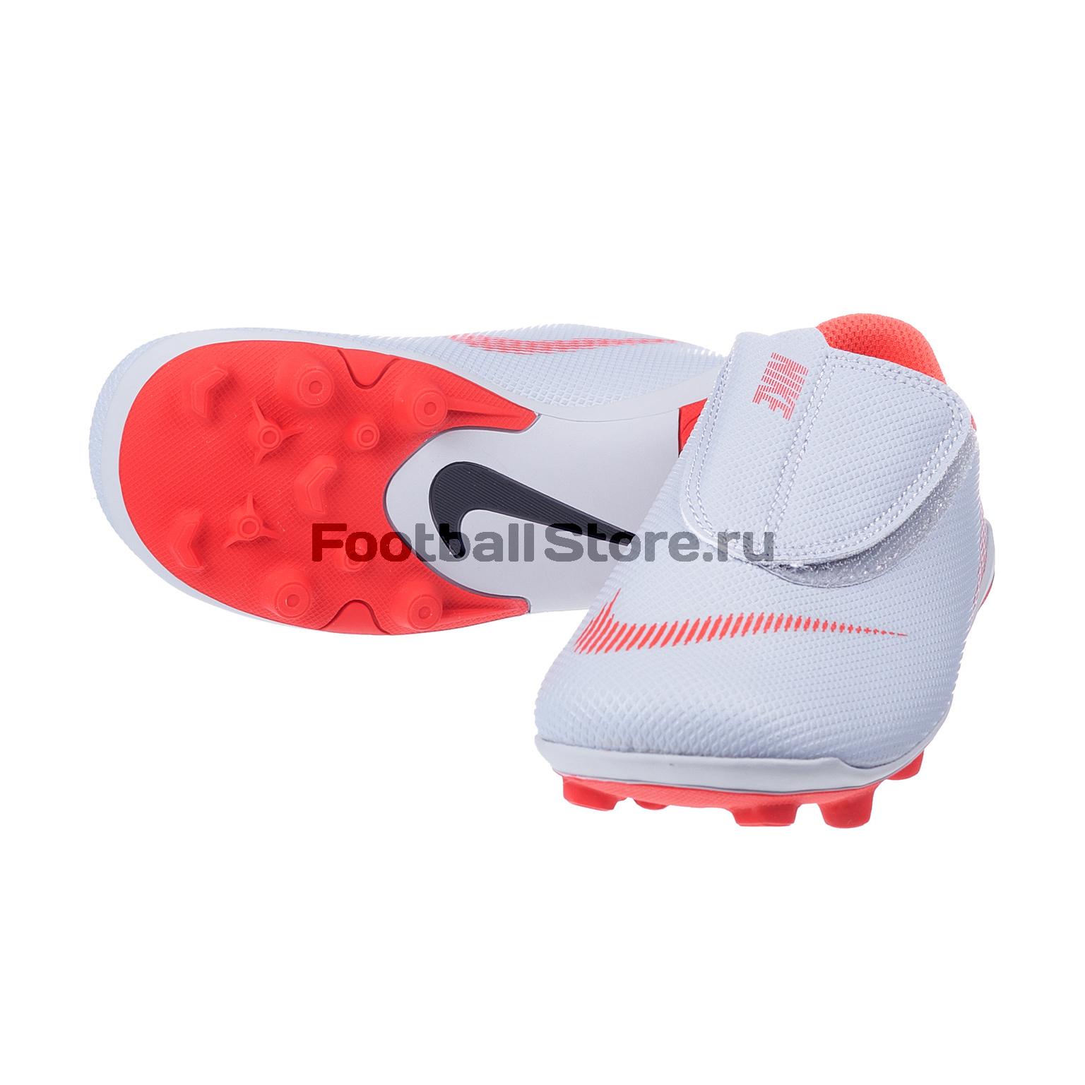 f466af32 Бутсы детские Nike Vapor 12 Club PS FG/MG AH7351-060 – купить в ...
