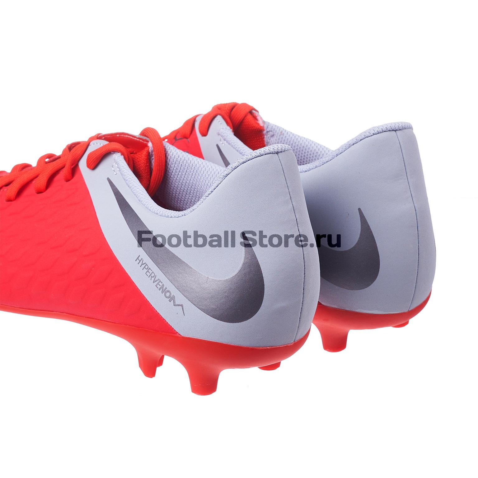 d8ca13a7 Бутсы Nike Hypervenom 3 Club FG AJ4145-600 – купить бутсы в интернет ...