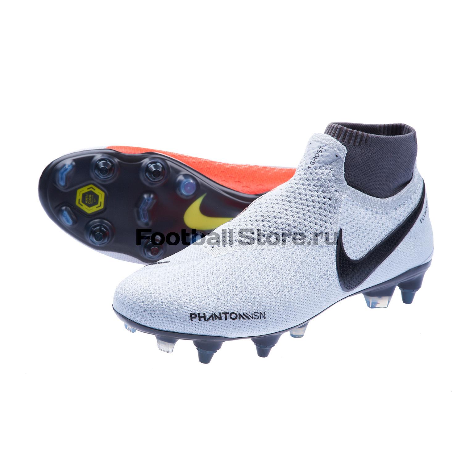 Бутсы Nike Phantom Vision Elite DF SG-Pro FC AO3264-060 – купить ... 312df731a7c