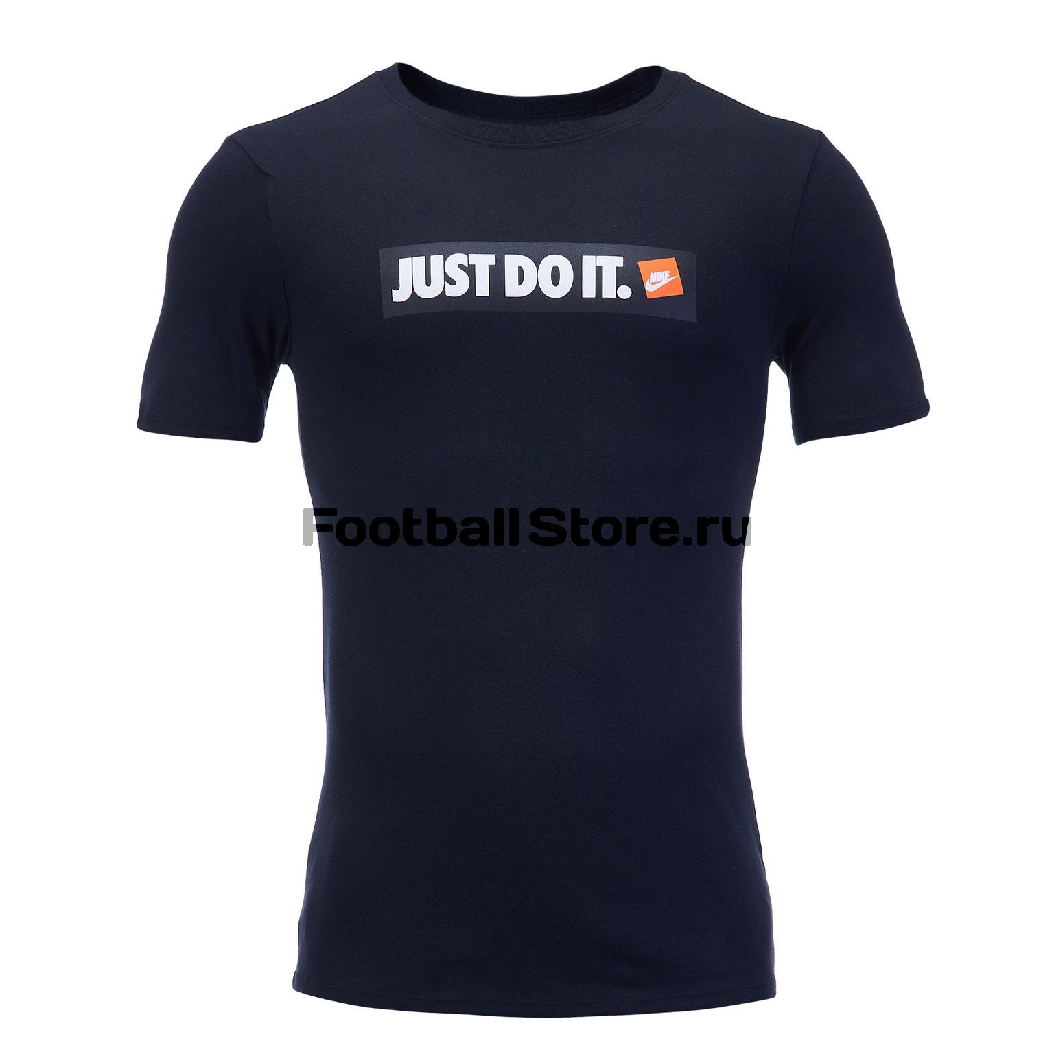 d1153f13 Футболка Nike Just Do It Tee AA6412-010 – купить в интернет магазине ...