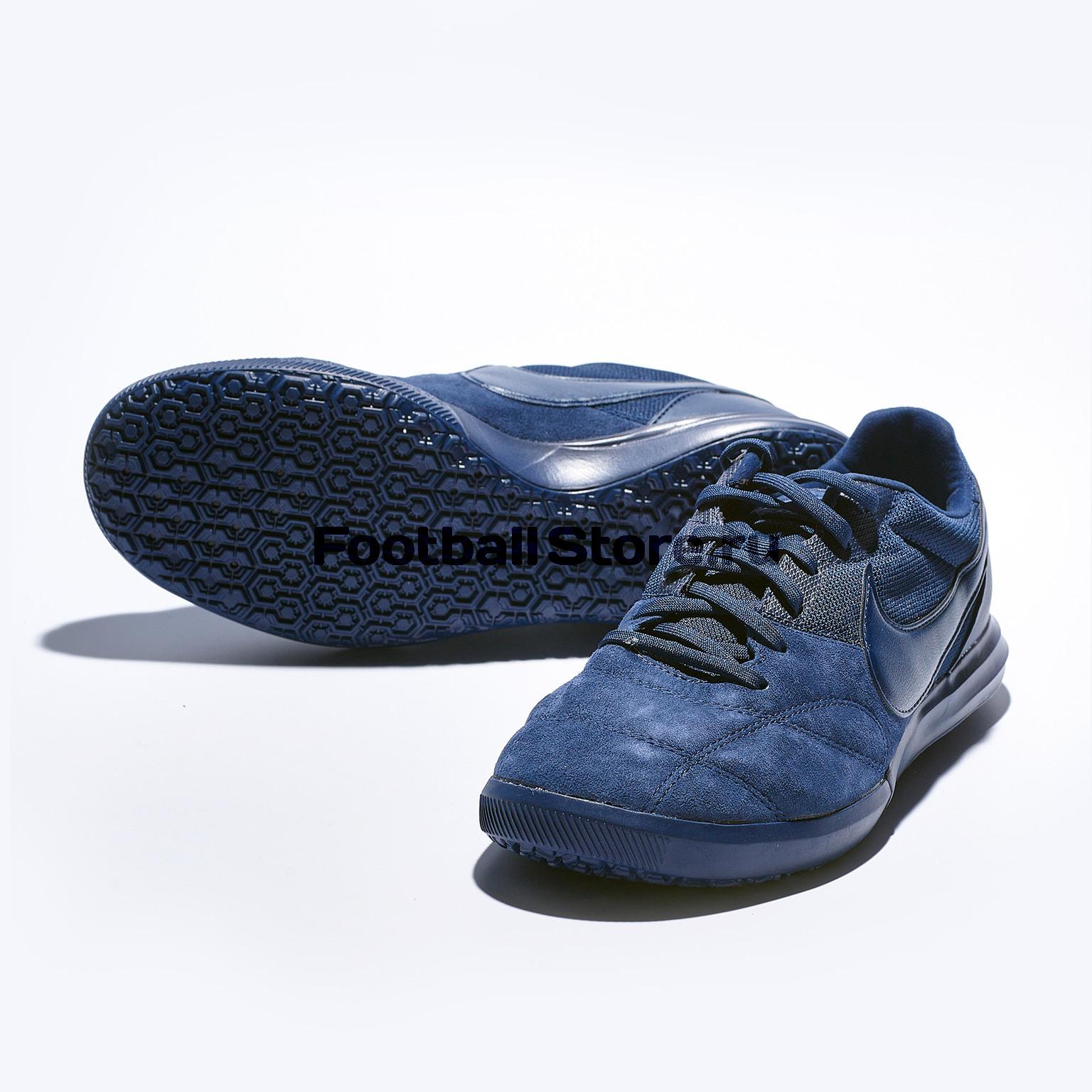 Футзалки Nike Tiempo Premier II Sala AV3153-441 – купить футзалки в интернет  магазине footballstore, цена, фото 7811455a5cf