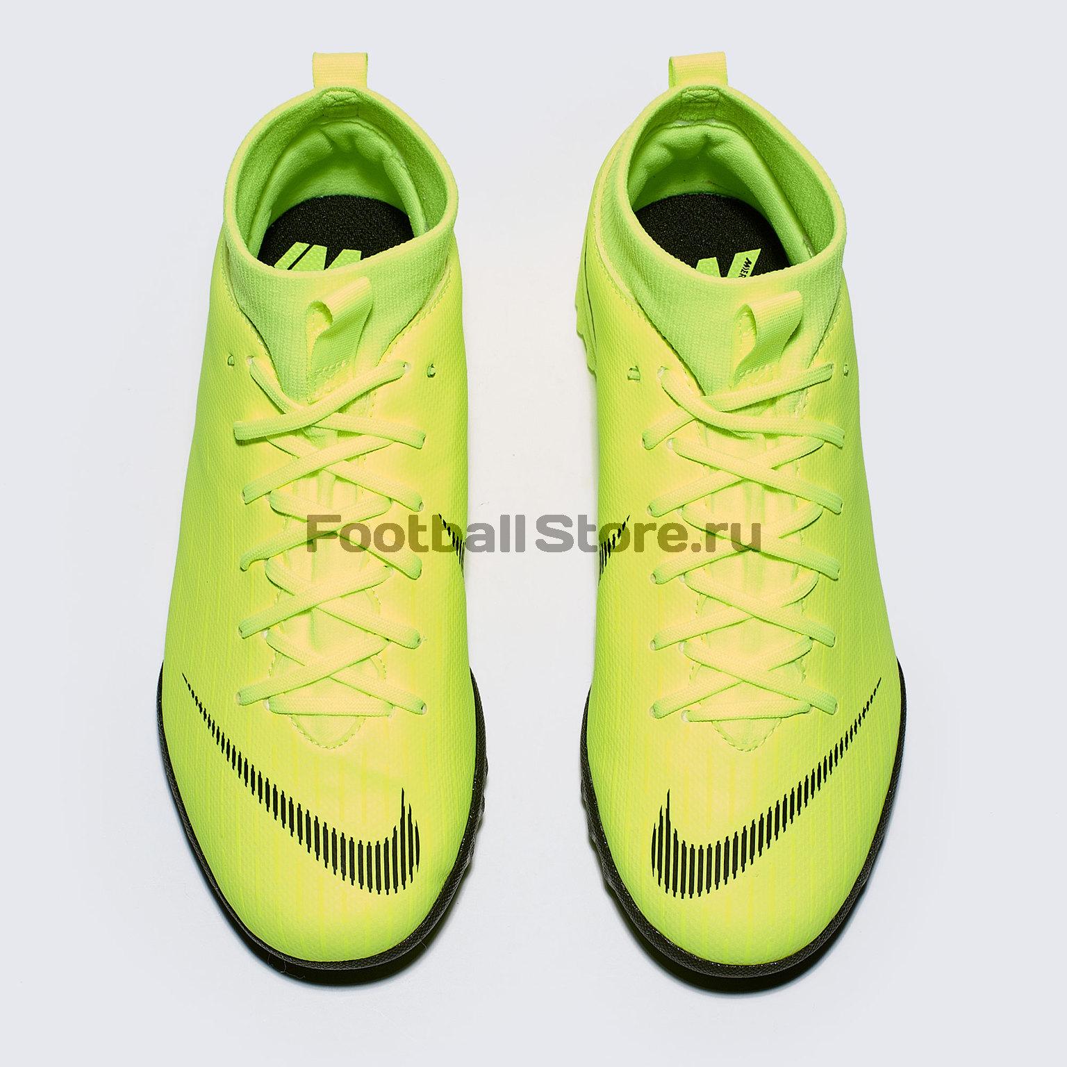 5945118f ... Детские бутсы · Nike; Шиповки детские Nike SuperFly X Academy GS TF  AH7344-701. О ТОВАРЕ; РАСЧЕТ ДОСТАВКИ