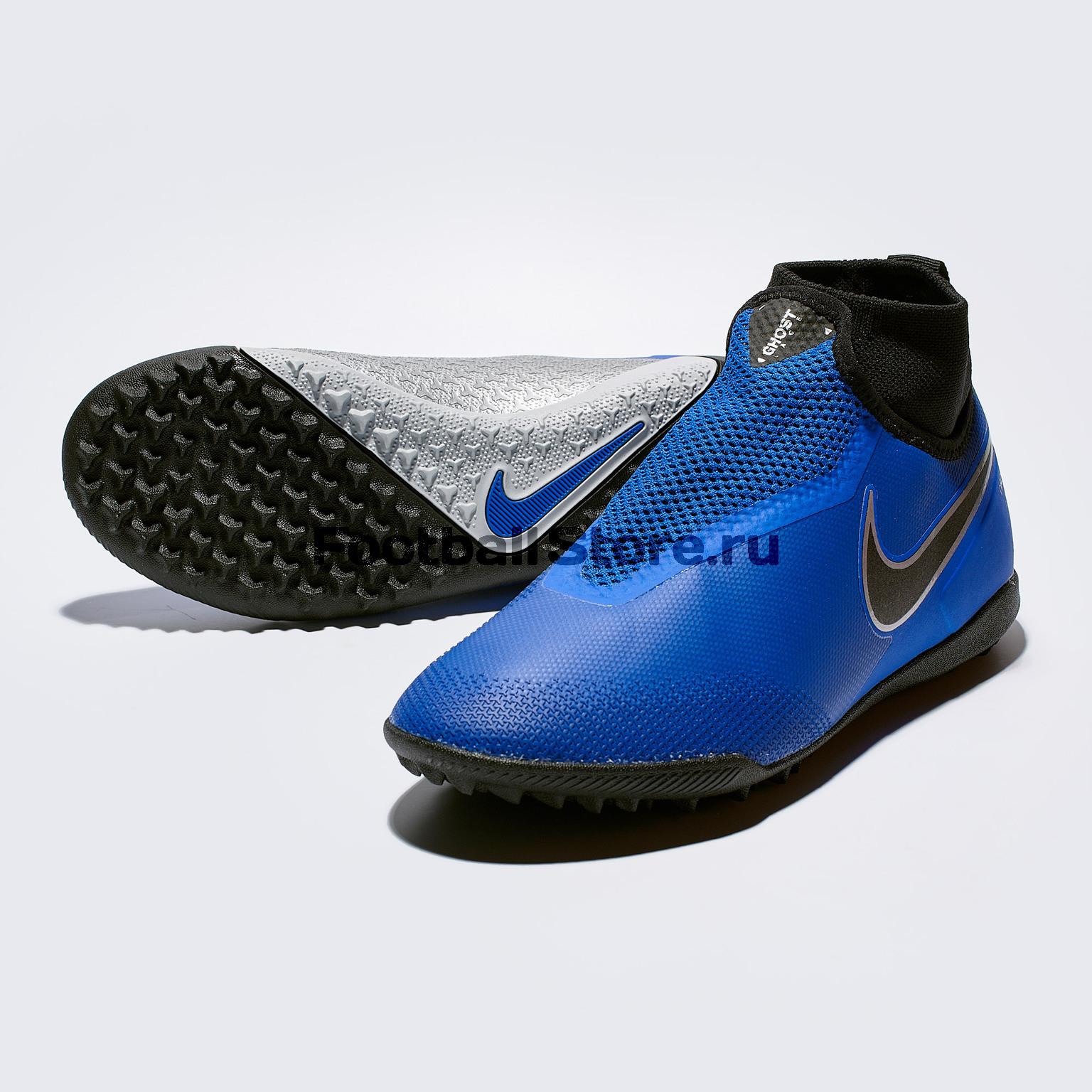 dc271233 Шиповки Nike React Phantom Vision Pro DF TF AO3277-400 – купить ...