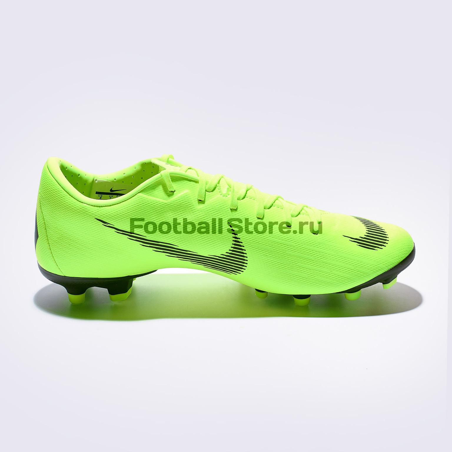 716c17f9 Бутсы Nike Vapor 12 Academy FG/MG AH7375-701 – купить бутсы в ...
