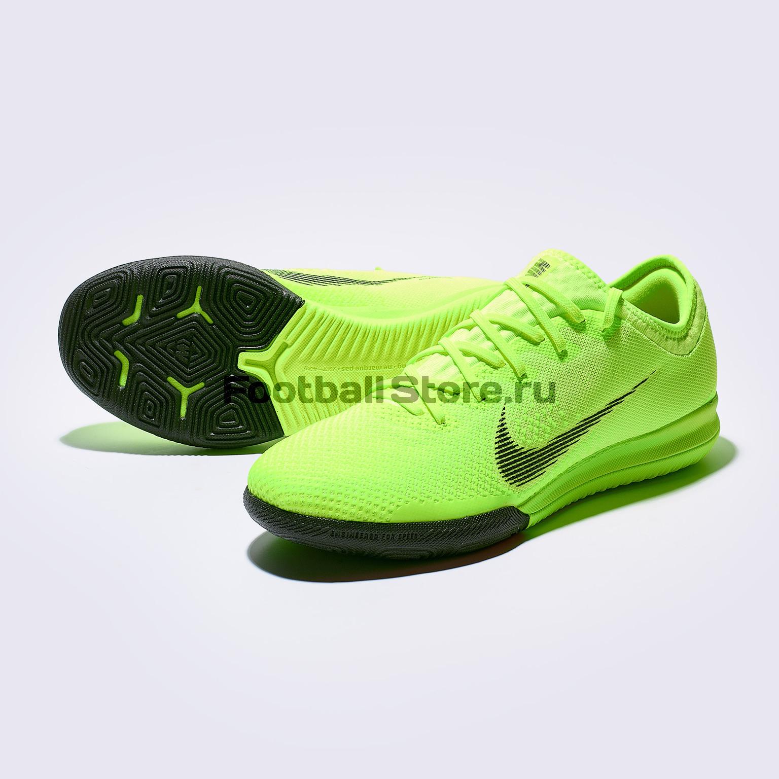 0edcadc6 Футзалки Nike VaporX 12 Pro IC AH7387-701 – купить футзалки в ...