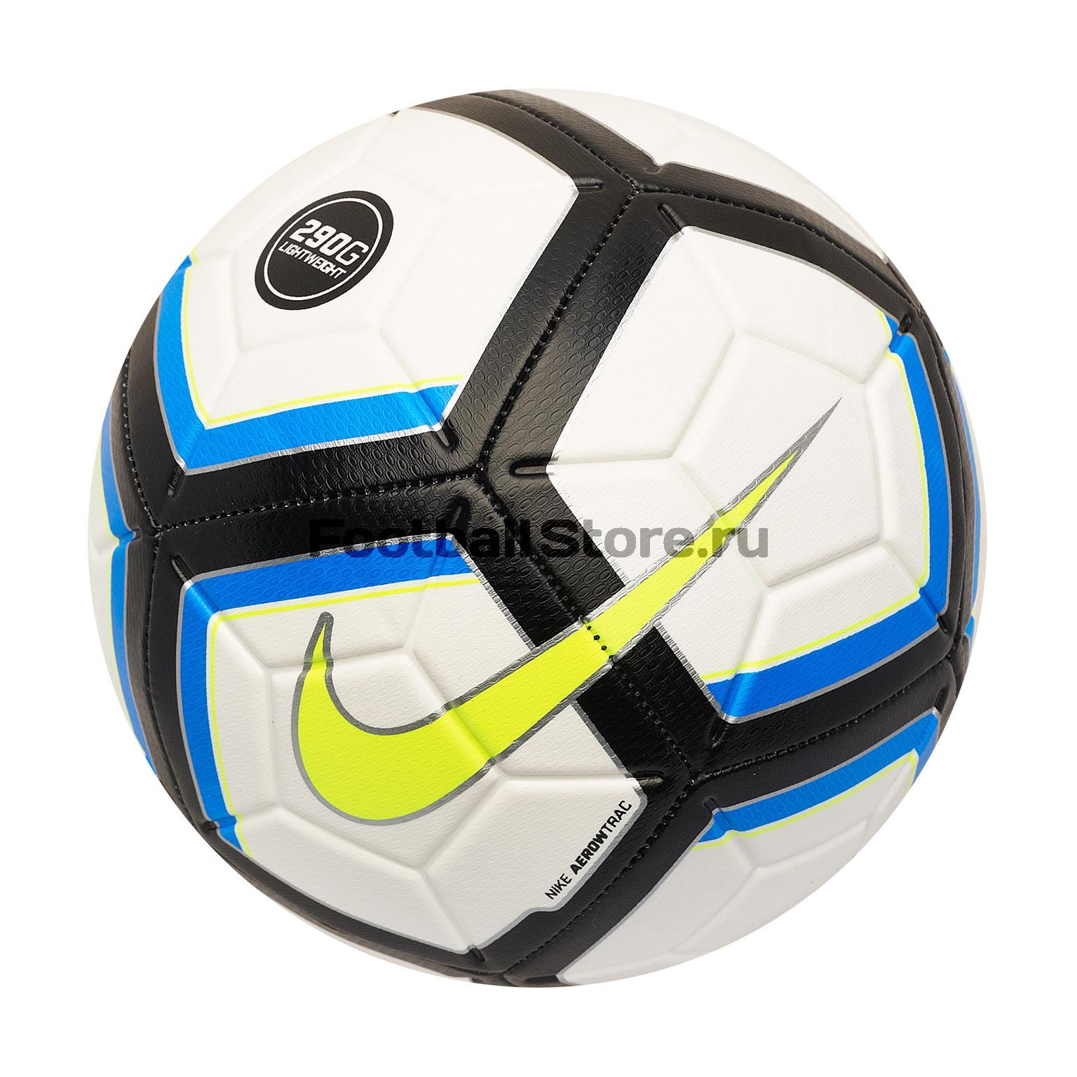 ... Футбольный мяч Nike Strike Team 290G SC3485-100. О ТОВАРЕ  РАСЧЕТ  ДОСТАВКИ 92735c8a370e9