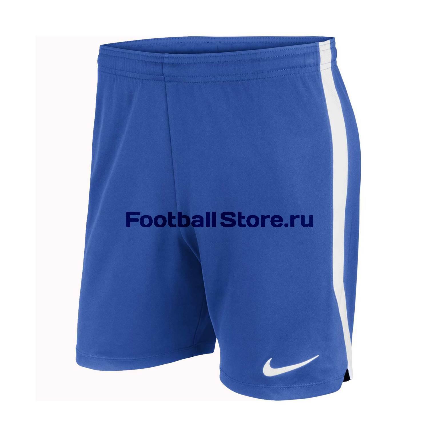42e157a0 Шорты Nike Dry Classic AJ1235-463 – купить в интернет магазине ...
