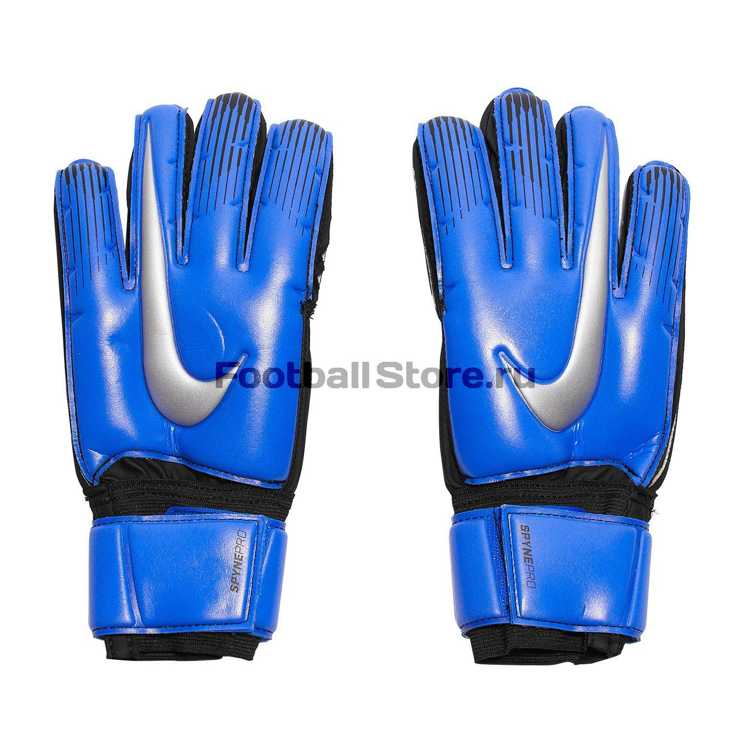 Перчатки вратарские Nike Spyne Pro GS0371-410 - купить в интернет магазине  Footballstore, цена, фото 6b25a9c99b3