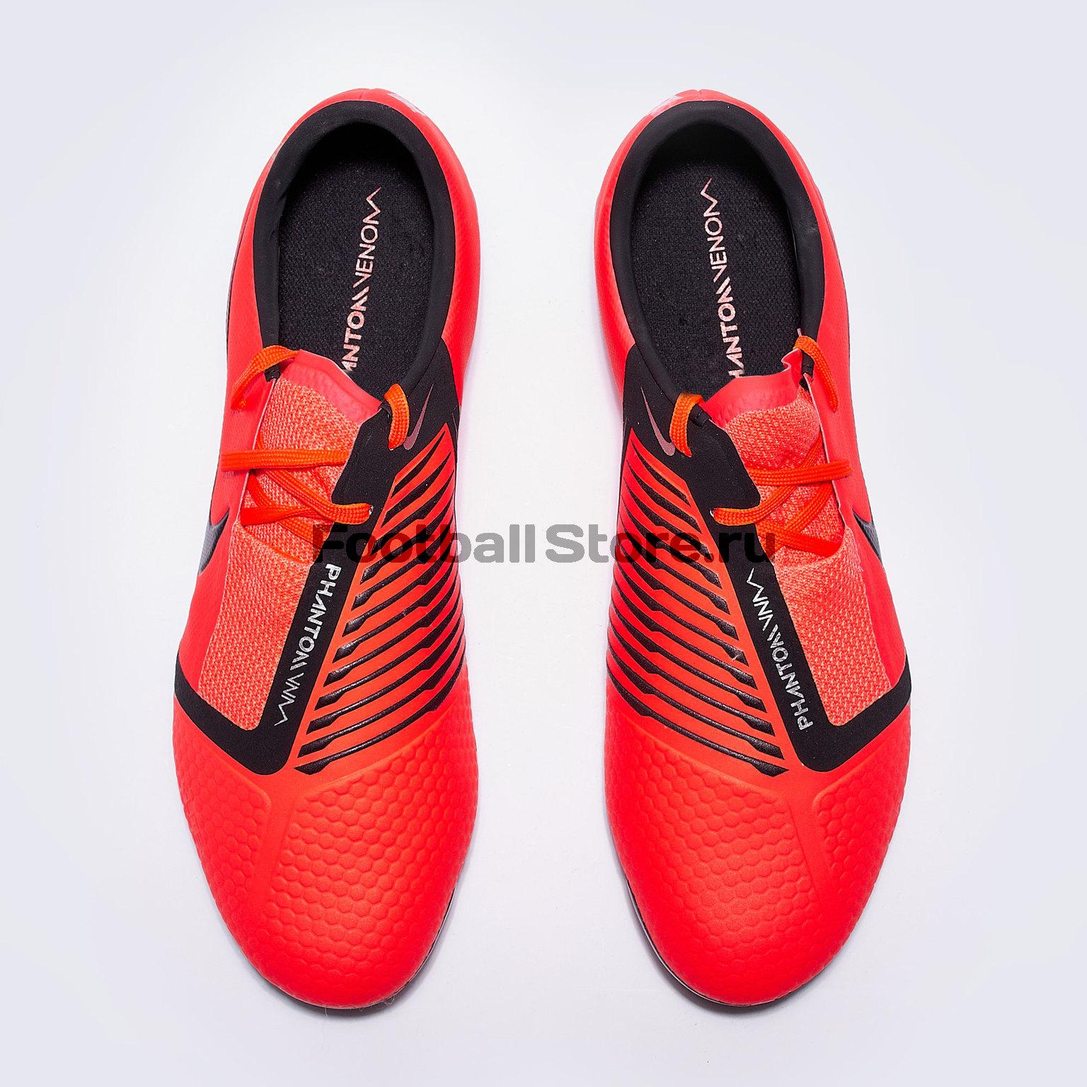 3e46cac1 Бутсы Nike Phantom Venom Pro FG AO8738-600 – купить бутсы в интернет ...
