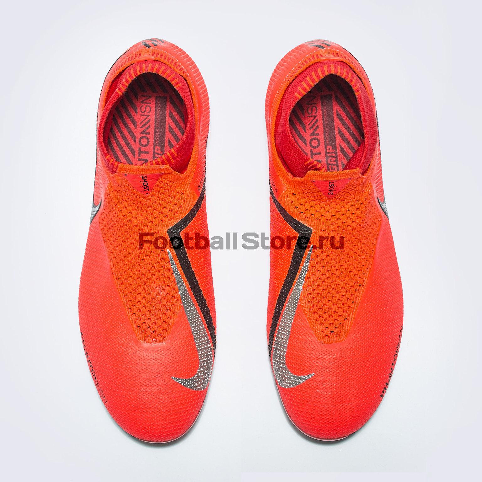 Бутсы Nike Phantom Vision Elite DF FG AO3262-600 – купить бутсы в ... a4a4e3786529e