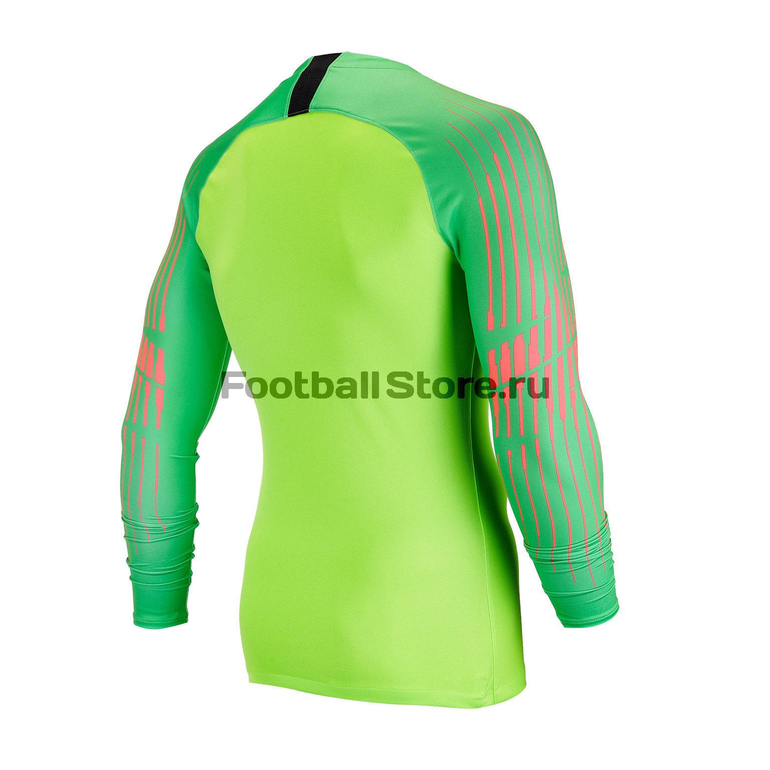 00b6efa76cb Вратарская футболка Nike Gardien II GK 898043-398 – купить в ...