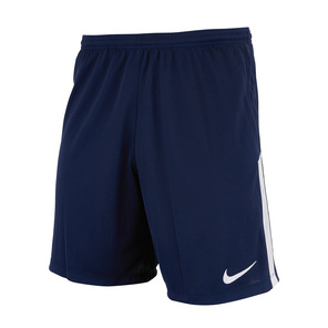 Шорты Nike League Knit II BV6852-410