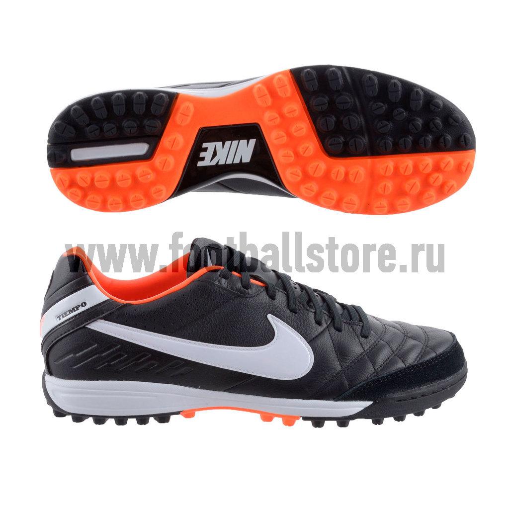 Главная · Бутсы · Шиповки · Nike  Шиповки Nike Tiempo mystic iv tf  454314-018. Скидка f660207c2ca