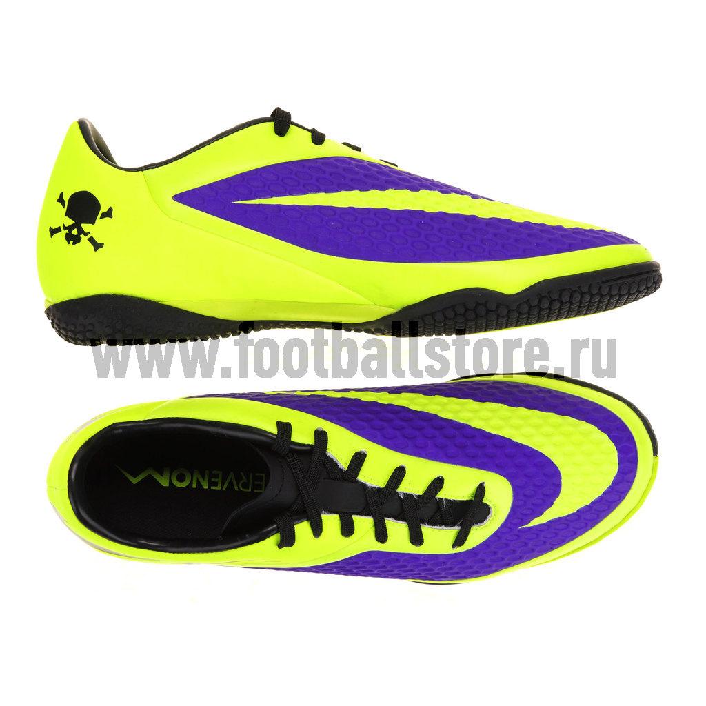 2b7fd380 Обувь для зала Nike HyperVenom Phelon IC 599849-570 – купить ...