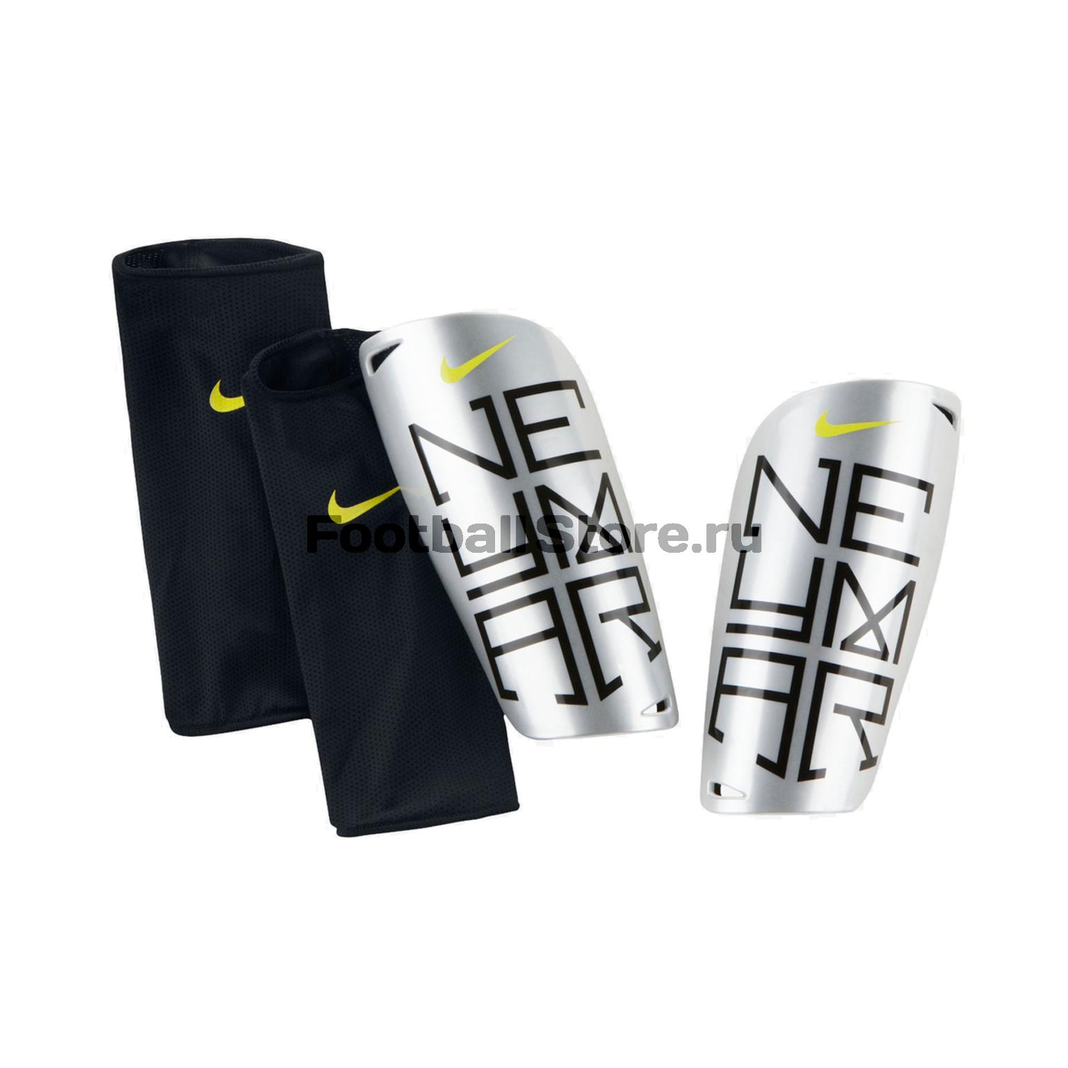 0667953e ... Щитки футбольные Nike Neymar Mercurial Lite SP0288-070. О ТОВАРЕ;  РАСЧЕТ ДОСТАВКИ