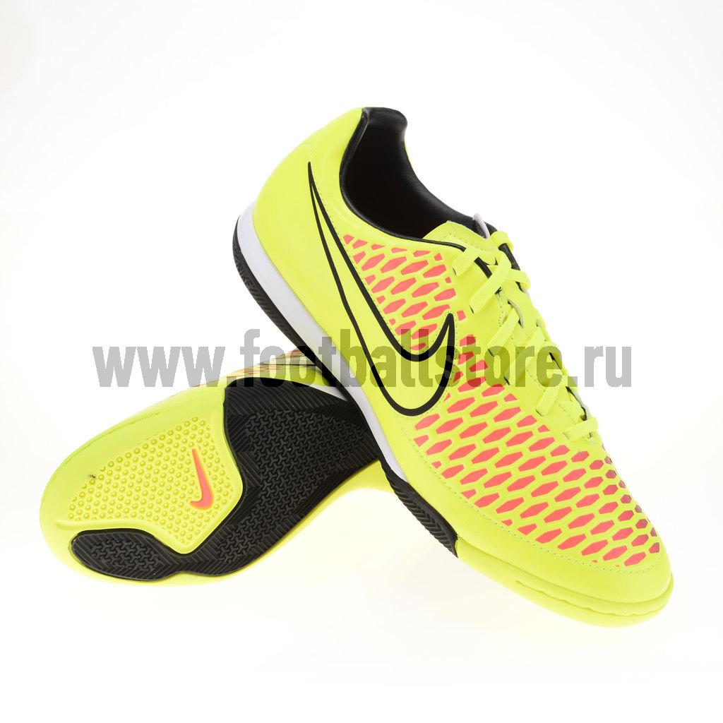 8d0eac0f Обувь для зала Nike Magista Onda IC 651541-770 – купить футзалки в ...