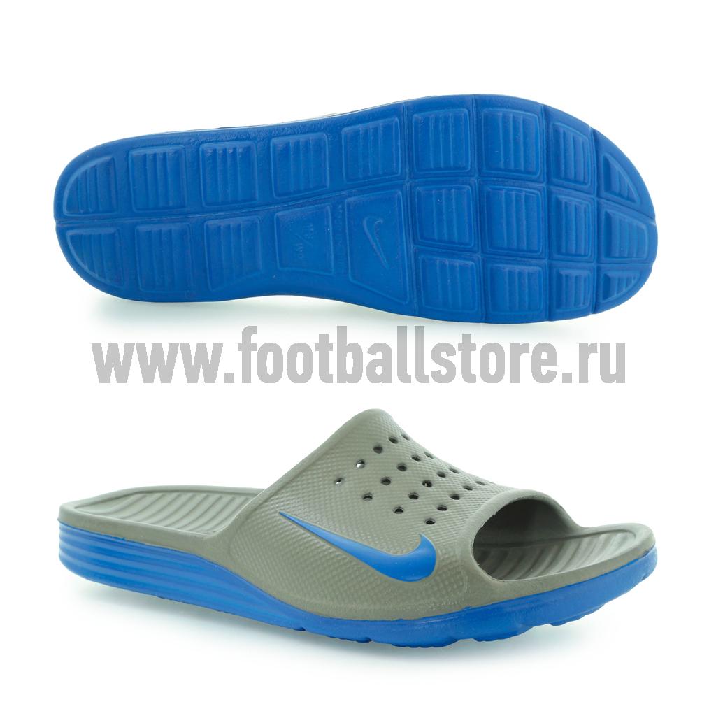 01830e84 ... Сланцы Nike Solarsoft Slide 386163-240. Скидка