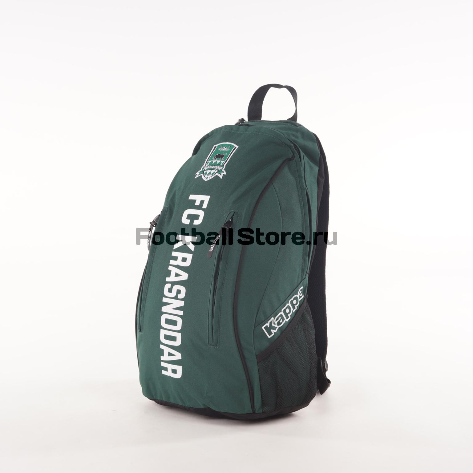 Рюкзак купить интернет магазин краснодар городской рюкзак купить недорого в украине