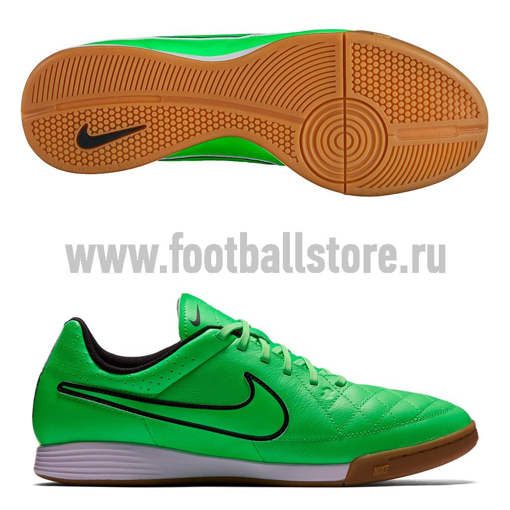 release date d8b70 0c61e ... Nike Tiempo Genio Leather IC 631283-330. Скидка