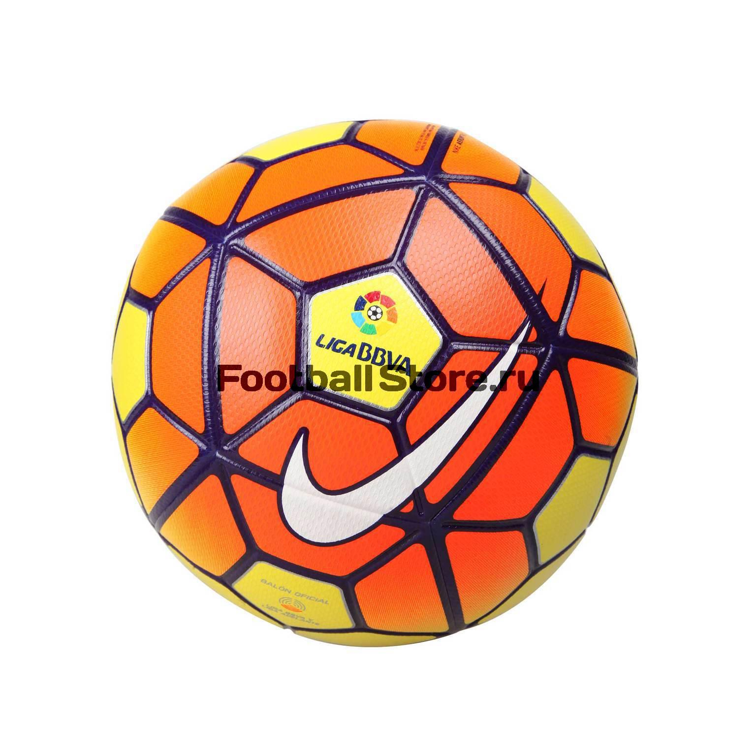 0e8e9194 ... Мяч футбольный Nike Ordem 3 LFP SC2719-790. О ТОВАРЕ; РАСЧЕТ ДОСТАВКИ