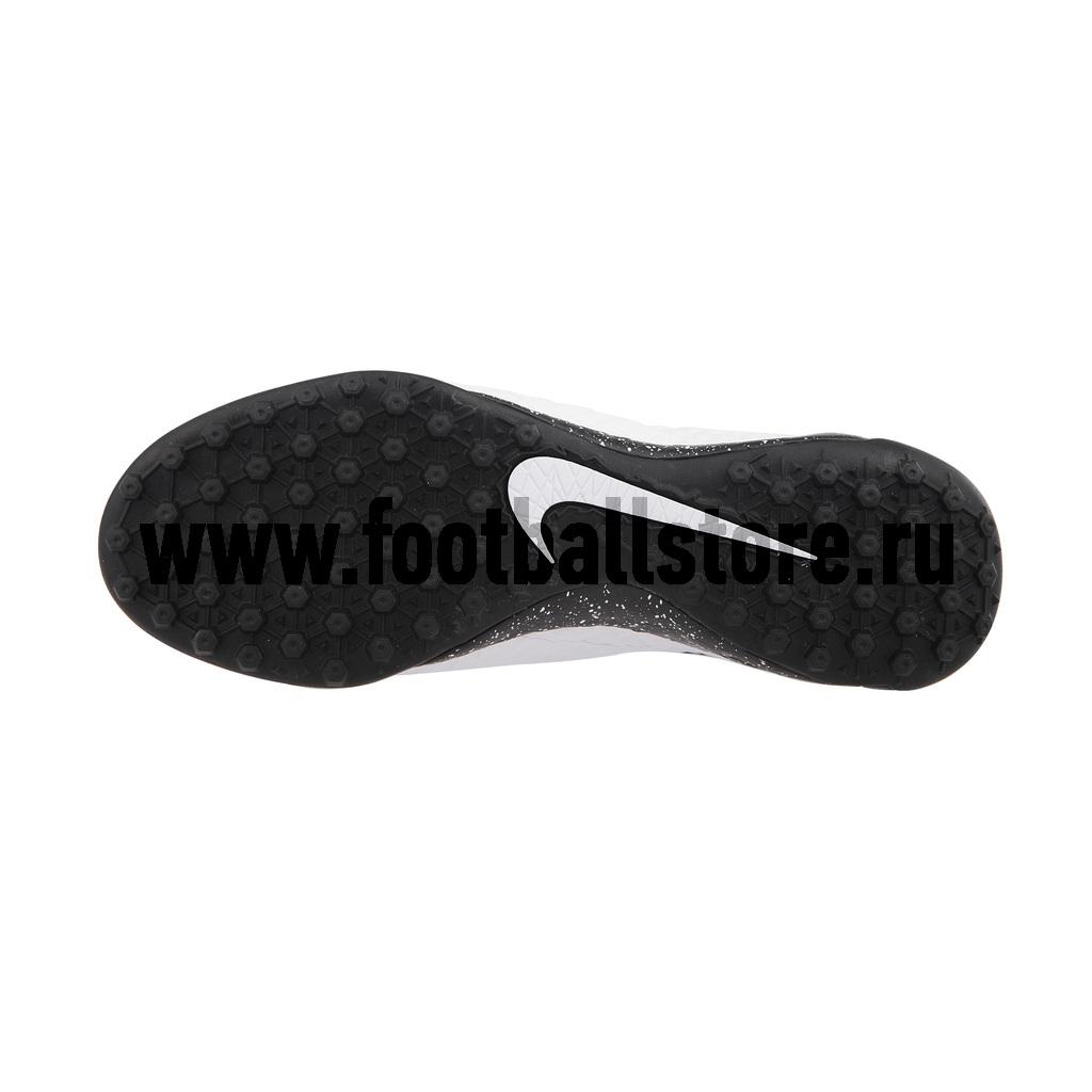 0074699d46aa Шиповки Nike Hypervenom Finale TF 749888-100 – купить шиповки в ...