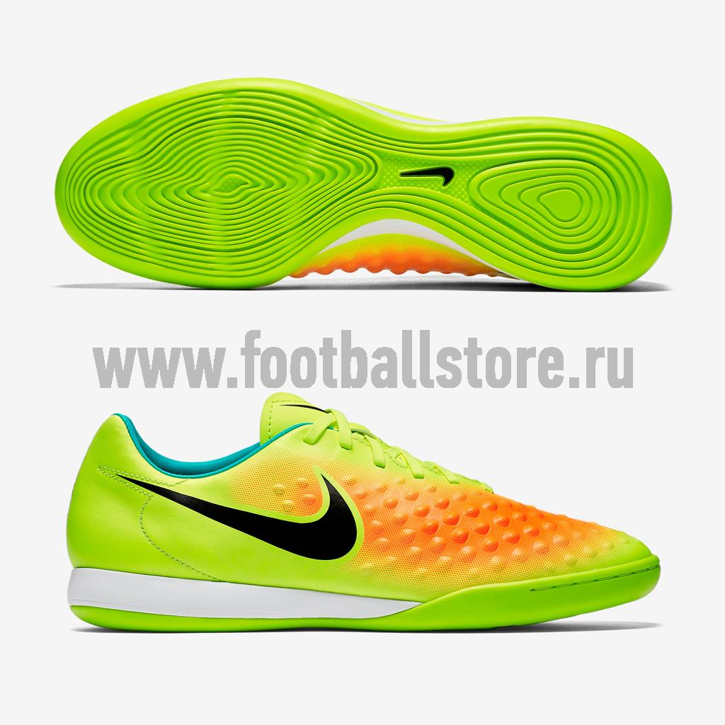cb609b90dd5a Обувь для зала Nike MagistaX Onda II IC 844413-708 – купить футзалки ...