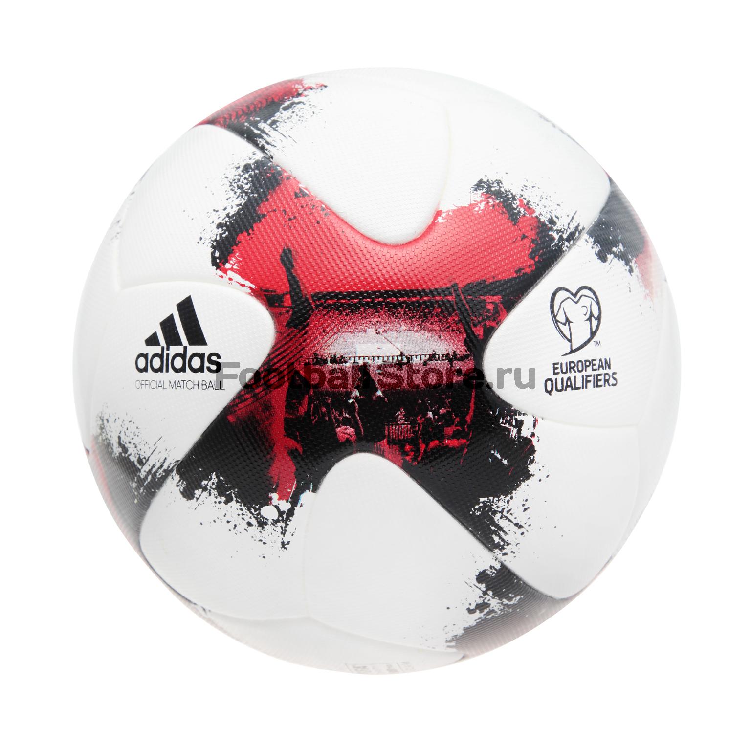 Мяч Adidas European Qualifiers AO4839 – купить в интернет магазине ... 2f10137b00d38