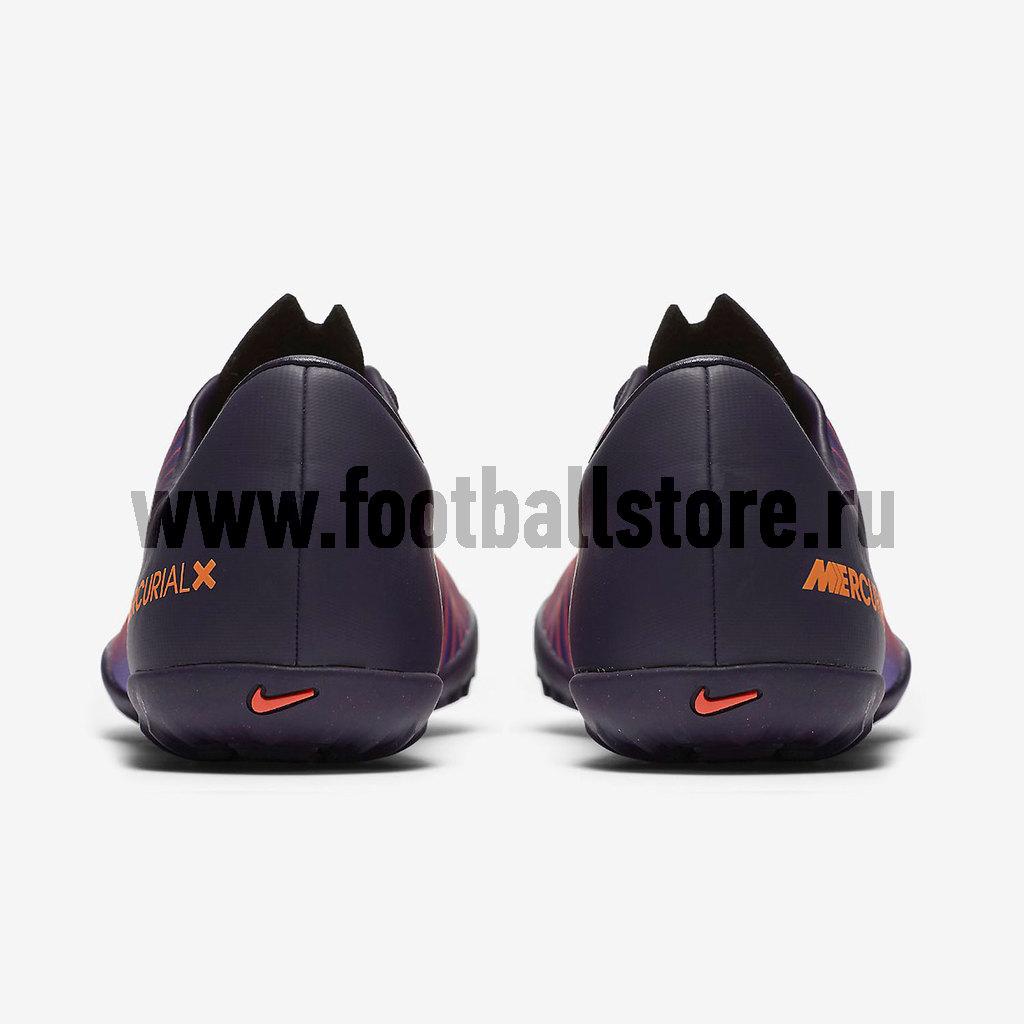 e7e20dde055a ... Детские бутсы · Nike  Шиповки Nike JR Mercurial X Vapor TF 831949-585.  Скидка