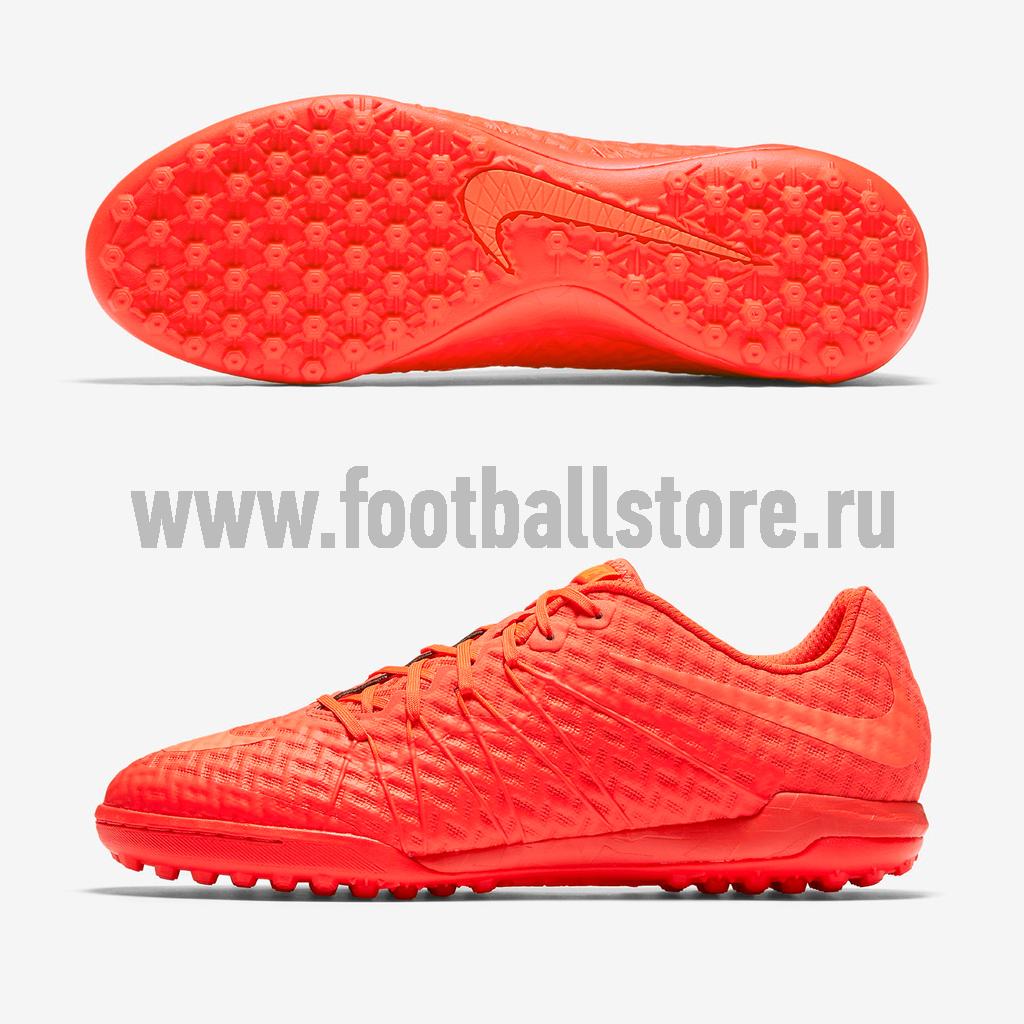 ab874cb62f3c Шиповки Nike Hypervenom Finale TF 749888-688 – купить шиповки в ...